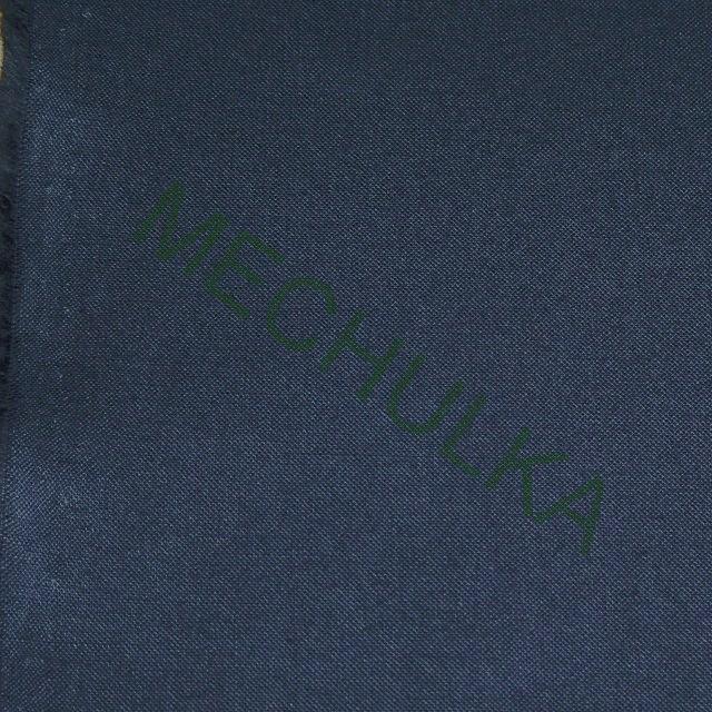 a2f6e28f0a9f Tmavě modrá látka - metráž - plátno - bavlna