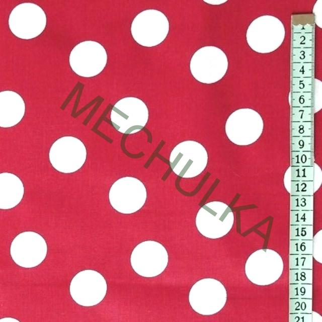 549866b0a611 Bavlněné plátno s nepravidelnými bílými puntíky 25 mm