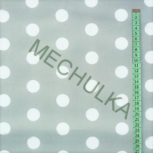 274249d493f7 Bavlněné plátno s puntíky 25 mm
