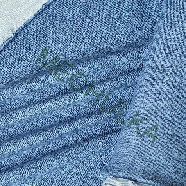 854c2ff8bb9d Jeans modrý elastická teplákovina nepočesaná