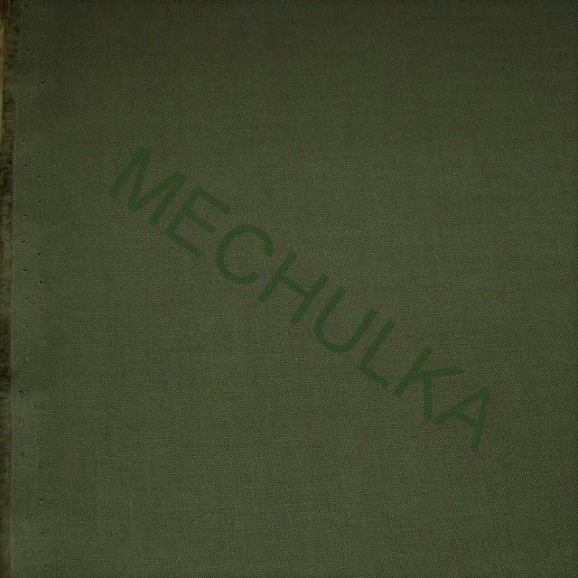 Tmavě hnědo-zelená   khaki látka - metráž - plátno vojenské - bavlna abdb8b0e149