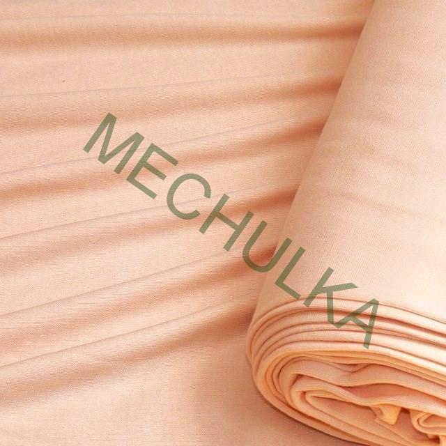 Bavlněný úplet - oboulícní látka - metráž - tělový 8f03c5a850