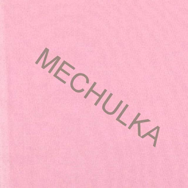dc757c753517 Jednobarevné bavlněné plátno